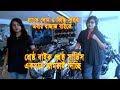 Bajaj bike Installment in Bangladesh Buy bike Easily from Bajaj Bangladesh