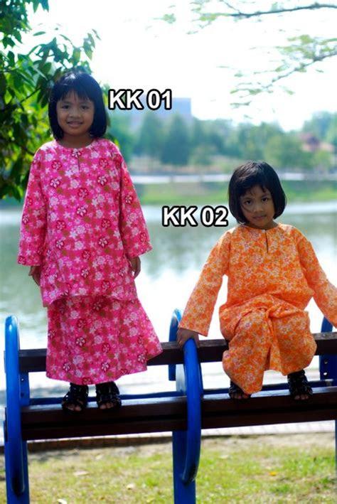 busana ana ummi pakaian kanak baju kurung kanak kanak sinar
