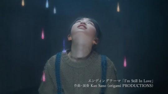 10 YEARS IN JAPAN: gros plan sur l'omnibus futuriste produit par Hirokazu Kore-Eda