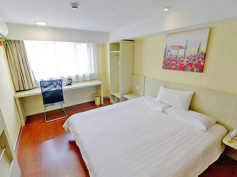 Hanting Hotel Guangzhou Tianhe Reviews