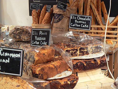 eli's coffee cakes.jpg