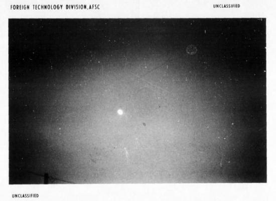 ufo-over-roswell-march-of-1964-a-res-1.jpg