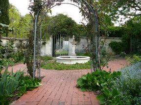 garden wedding Mount Gambier   Weddings Events