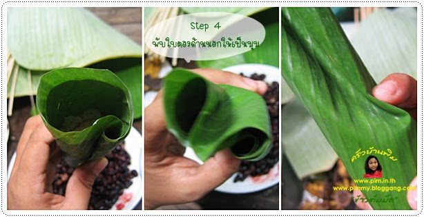 http://www.pim.in.th/images/tips-in-kitchen/wrap-by-banana-leaves/wrap-by-banana-vessel-19.jpg