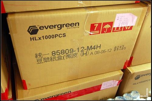 小七要送到小琉球的貨物