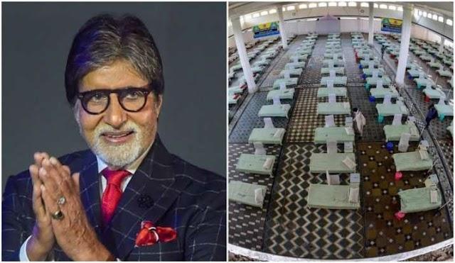 अमिताभ बच्चन ने दिल्ली के कोविड सेंटर को दिए 2 करोड़ रुपये, दुनियाभर के लोगों से की भारत की मदद करने की अपील