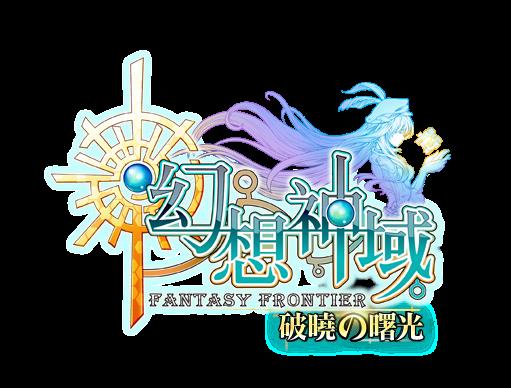 Image - Ff-logoword3.png | Aura Kingdom Wiki | Fandom ...