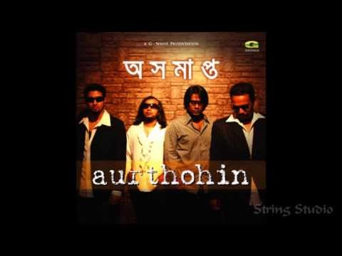 Aurthohin-I