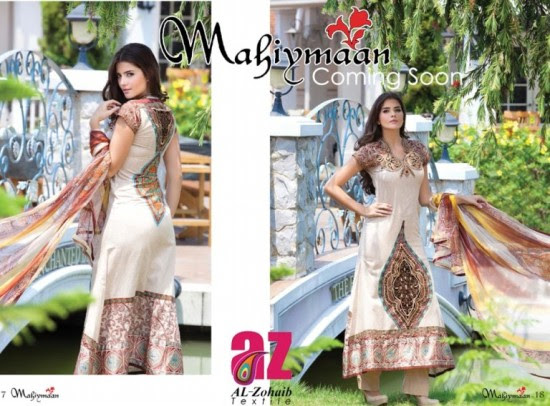 Mahiymaan-Lawn-Collection-2013-By-Al-Zohaib-Textiles-New-Latest-Fashionable-Clothes-3