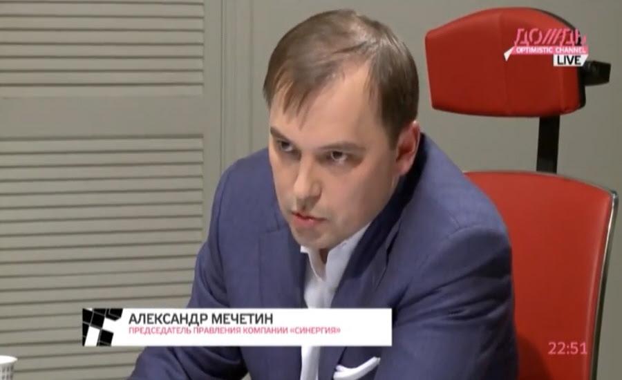 Александр Мечетин совладелец и председатель правления компании Синергия в программе Капиталисты