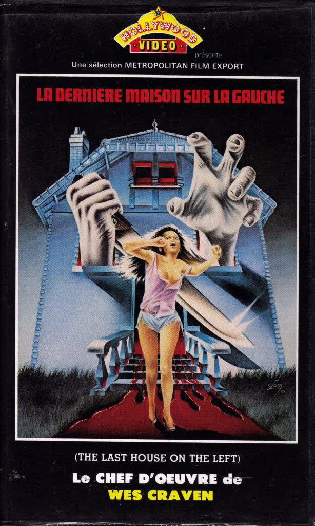 Last House On The Left (VHS Box Art)
