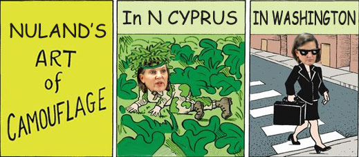 Αποτέλεσμα εικόνας για VICTORIA NULAND AND CYPRIOT PRESIDENT