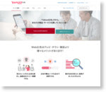 トップ | Yahoo!プロモーション広告