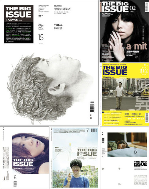 《大誌》(The Big Issue Taiwan)
