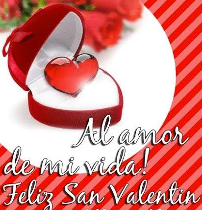 Postales Con Frases De Amor Para El Dia De Los Enamorados