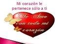 Frases De Amor Para Enamorados Cortas