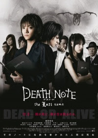 Desu Nôto: The Last Name (2006)