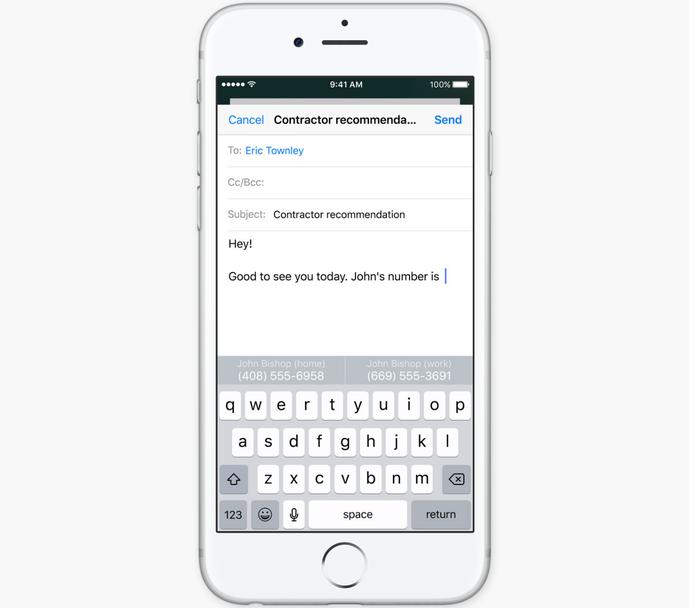 iOS 10 pode oferecer previsões mais precisas baseadas em contextos (Foto: Reprodução/Apple)