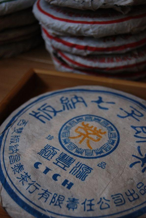 2004 Changtai Jifengyuan