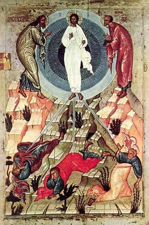 The Transfiguration of Christ. Matthew 17. Byz...