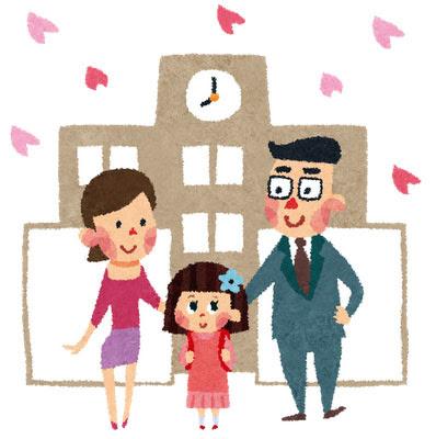 無料素材 桜吹雪が舞う学校の前の家族を描いた入学式のかわいいイラスト