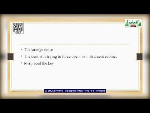 11th English Supplememtary Unit 3 The First Patient Kalvi TV