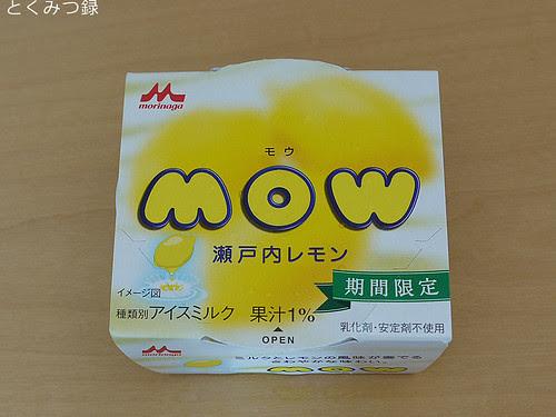 MOW レモン味