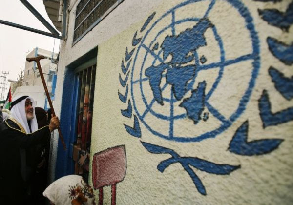UNRWA's Problematic Educational Role in the Middle East Conflict