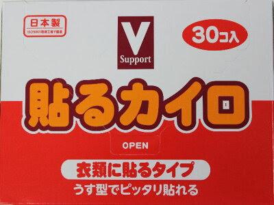 【即納!】★使用期限は2017年4月以降★あったか長持ち!12時間!日本製■マイコールVサポート...
