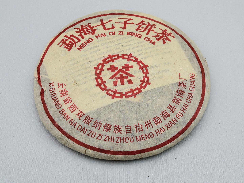 2003 Fuhai 7576 Shupu