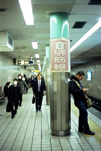 Sakaisuji Honmachi