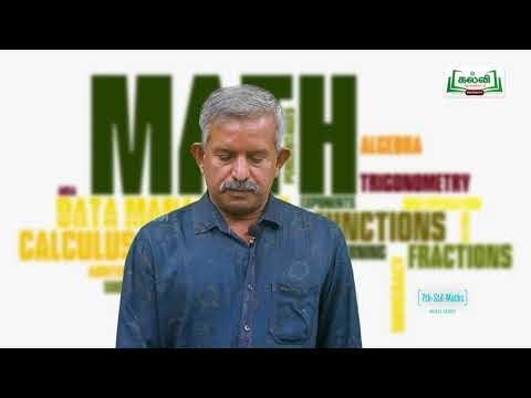 7th Maths எண்களின் தொடர், கூட்டல், கழித்தல் அலகு 2 Kalvi TV