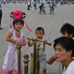 Onlookers, Tian'anmen Square