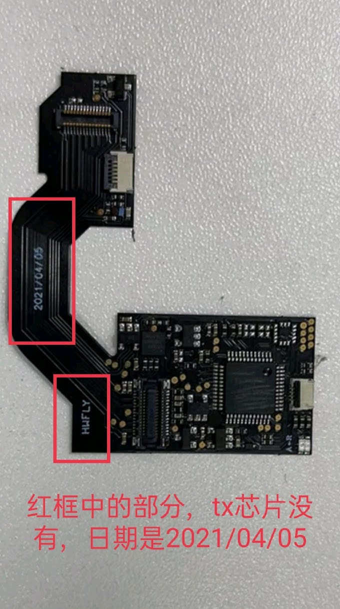 Possible SX Switch modchip clones appear