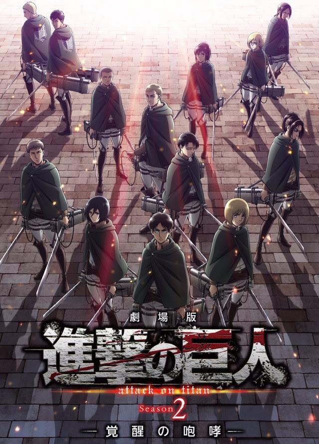 "Crunchyroll - ""Attack on Titan"" Anime Season 3 Visual ..."