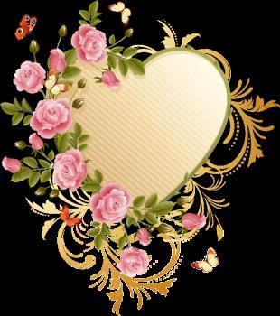 романтический образ