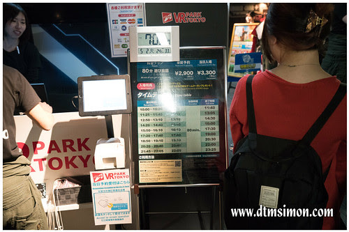 VR PARK TOKYO02-1.jpg