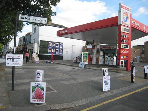 Chiswick Total Petrol Station (23/07/08)