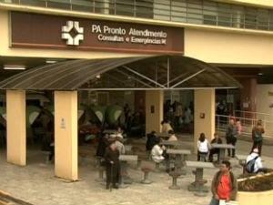 Greve no Hospital de Clínicas do Paraná (Foto: Reprodução/RPCTV)