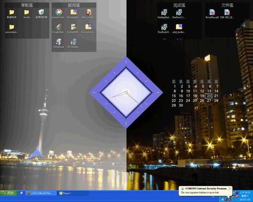 se-desktopconstructor-05