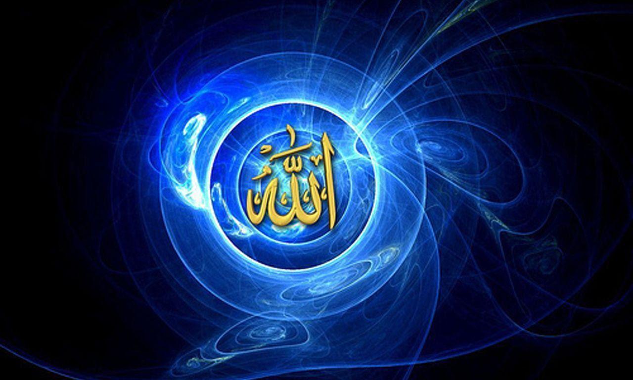 Download 100 Wallpaper Cave Of Allah