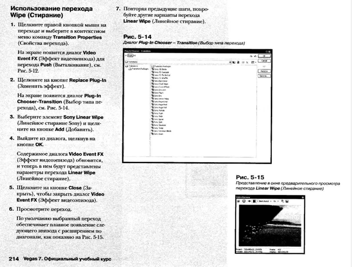 http://redaktori-uroki.3dn.ru/_ph/12/965652477.jpg