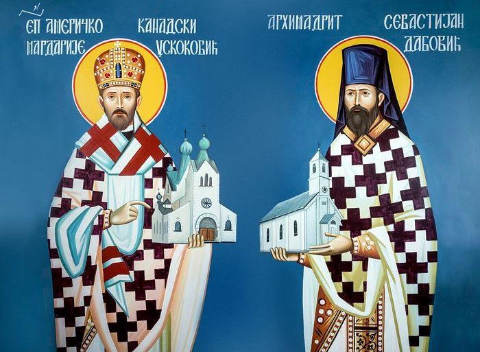 Newly-glorified Sts. Mardarije and Sebastian
