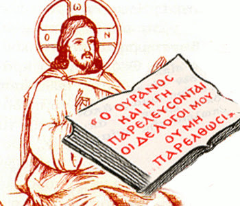 http://www.augoustinos-kantiotis.gr/wp-content/uploads/2009/10/o-kyrios-legei.jpg