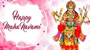Happy Maha Navami Wishes, SMS, Messages & Greetings for WhatsApp & Facebook with Images & Wallpapers – Durga Navami Wishes
