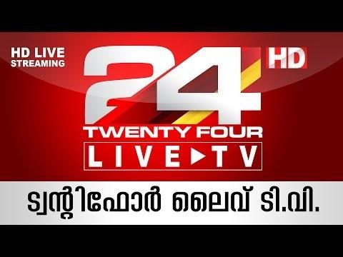 24 News Malayalam