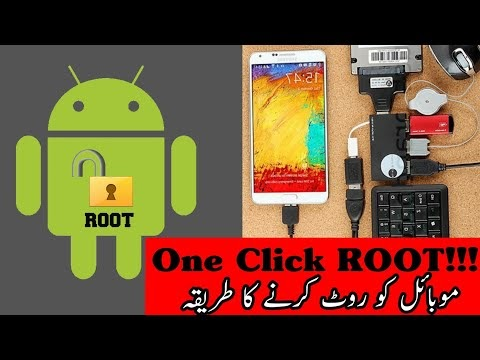 HOW TO ROOT ANY ANDROID MOBILE PHONE WITH PC