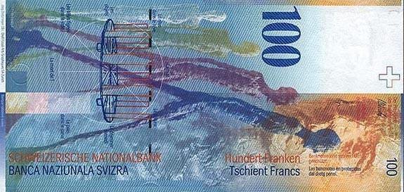 Perierga.gr - Περίεργα χαρτονομίσματα