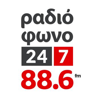 Αποτέλεσμα εικόνας για Ραδιόφωνο 24/7 στους 88.6