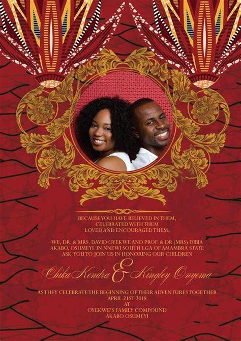Printable African Wedding Invitation Card   Nigeria   Igbo